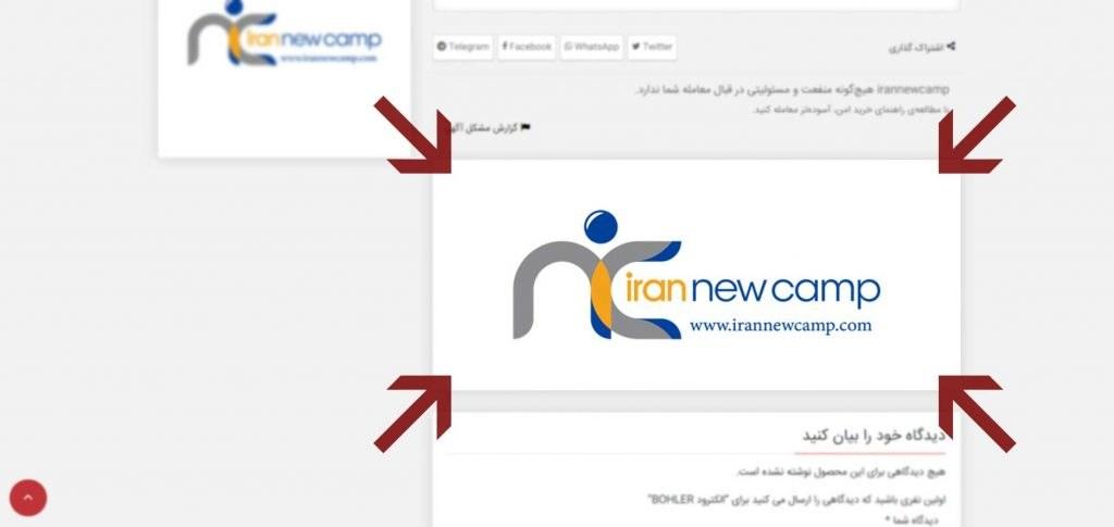 zir 1024x485 - تبلیغات در سایت